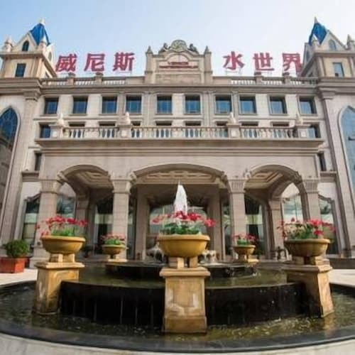 Venice Water World Hotel, Linfen