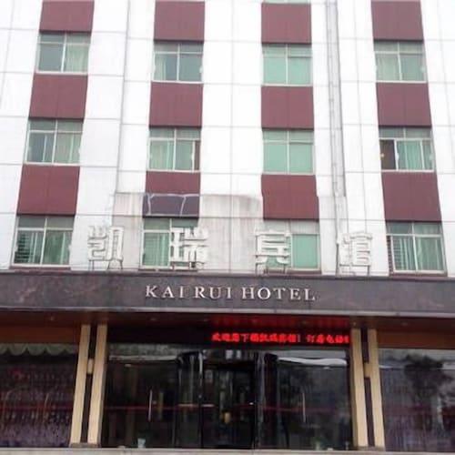 Nanchang Kairui Hotel, Nanchang
