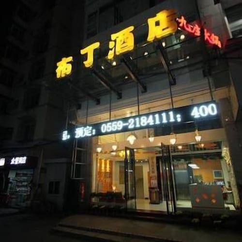 Pod Inn Huangshan Tunxi Old Street, Huangshan