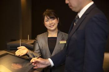 HOTEL KEIHAN KYOTO HACHIJOGUCHI Reception