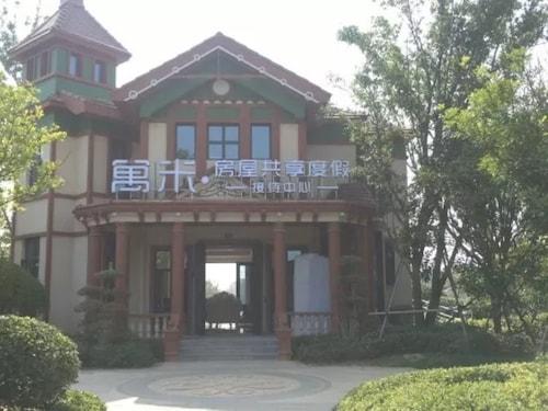 YUMI Apartment-Qidong Hengda Branch, Nantong