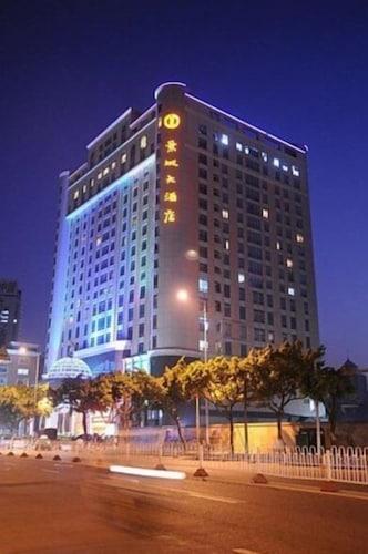 Jing Cheng International Hotel, Fuzhou