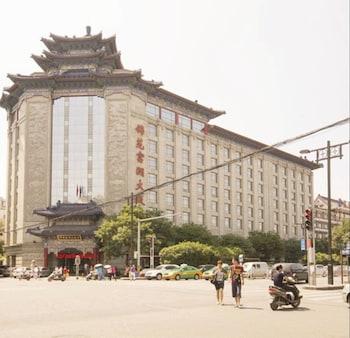 Hotel - Xi'an Jinyuan Furun Hotel