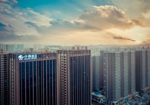 Qianna Qianxun Hotel, Luoyang