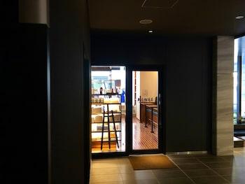 HOTEL VISTA PREMIO TOKYO AKASAKA Breakfast Area