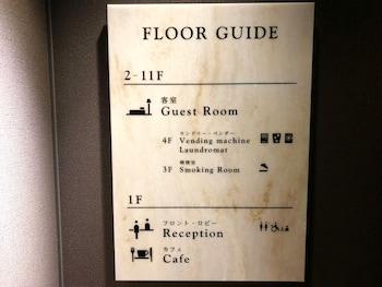 HOTEL VISTA PREMIO TOKYO AKASAKA Interior Detail