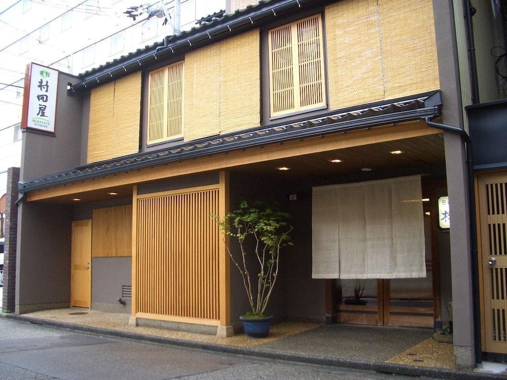 村田屋 旅館