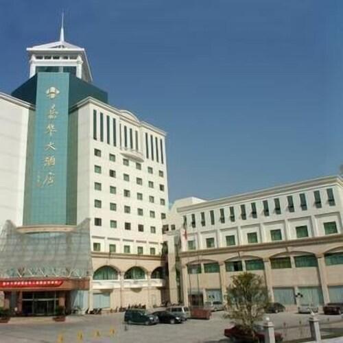Jinhua Gerui Hotel, Jinhua