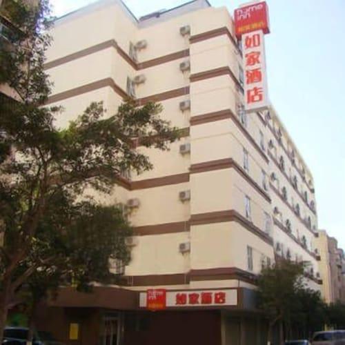 Home Inn Hotel, Kunming