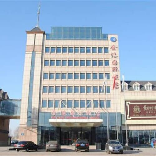 Jingang International Hotel - Tangshan, Tangshan