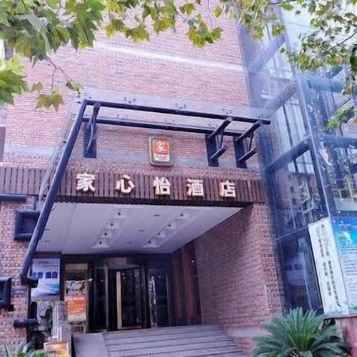 Homey Hotel, Chongqing