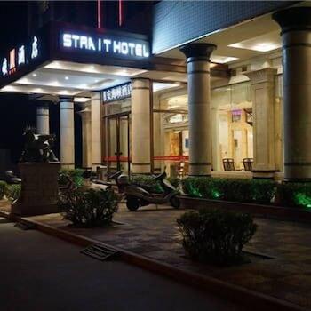 Huian Chongwu Straits Hotel - Quanzhou