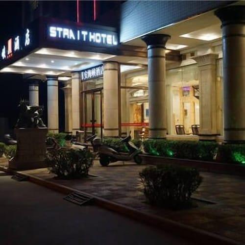 Huian Chongwu Straits Hotel - Quanzhou, Quanzhou