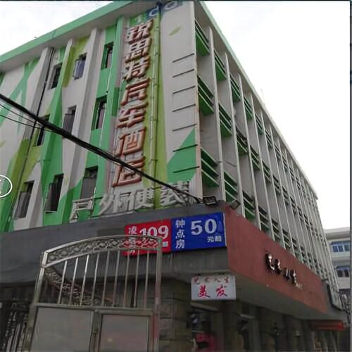 Wenzhou Jin Baoli Business Hotel, Wenzhou