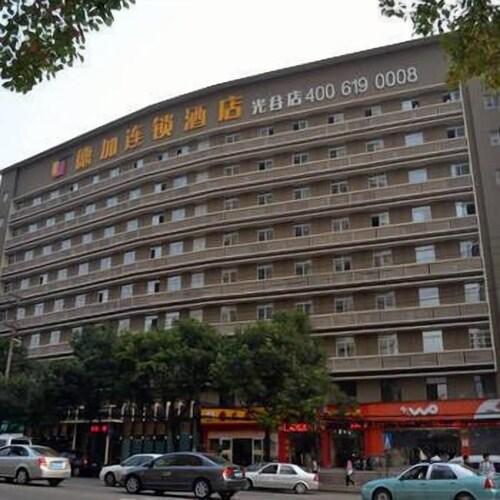 Degas Hotel, Wuhan