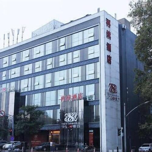 Wuhan Zaixu Hotel, Wuhan