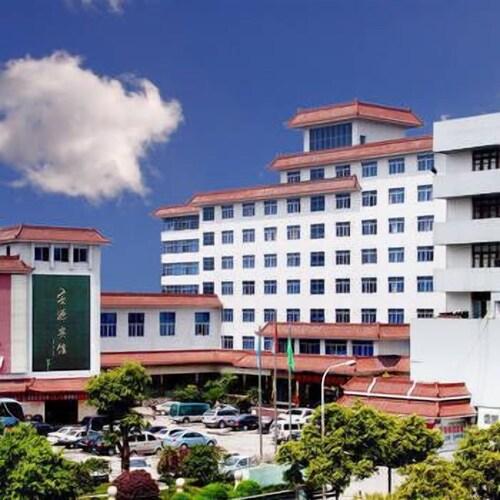 Pingxiang Anyuan Hotel, Pingxiang