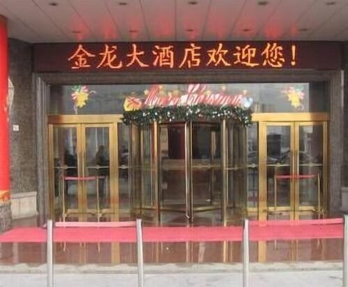 Jinlong Hotel, Changzhou
