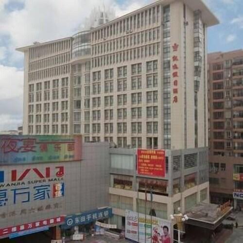 Qingyuan Yangshan Kaiyi Holiday Hotel, Qingyuan