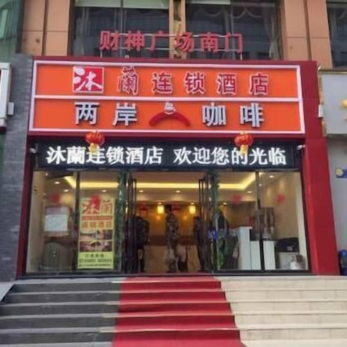 Wuhan Mulan Chain Hotel, Wuhan