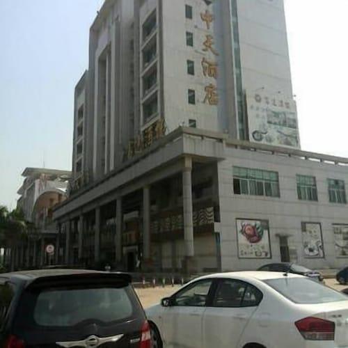 Jiangmen Xinhui Zhongtian Hotel, Jiangmen
