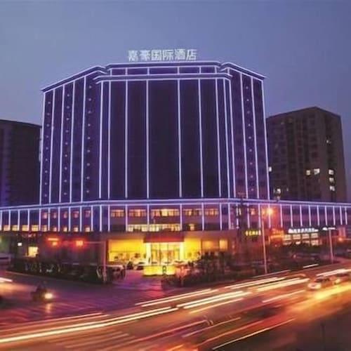 Raymond Holiday Hotel - Fenghua, Weifang