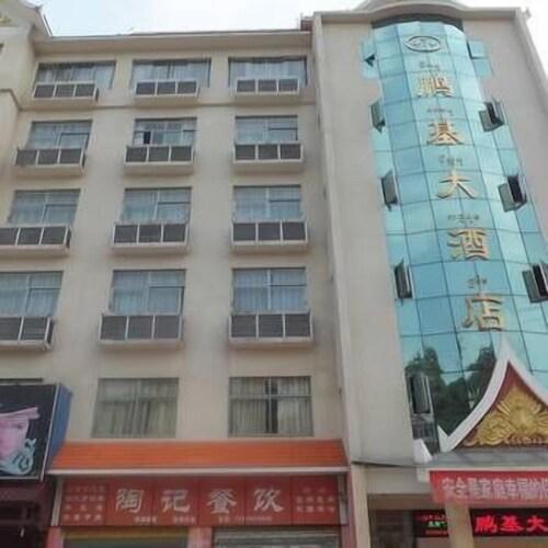 Peng JI Hotel, Xishuangbanna Dai