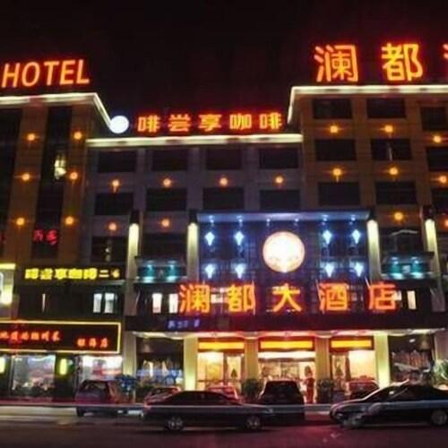 Yiwu Wanzi Hotel, Jinhua
