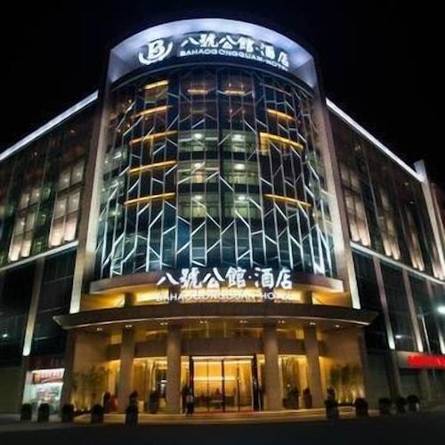 Bahao Gongguan Hotel, Dongguan