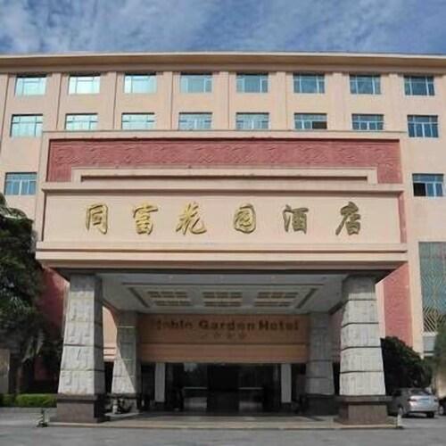Nobel Garden Hotel, Dongguan