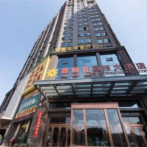 Xingshunxiang International Hotel, Nanchang