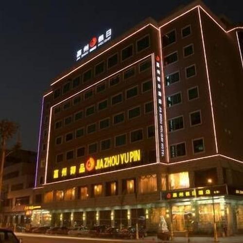 Jiazhou Holiday Hotel, Meizhou