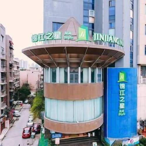 Guiyang Ronghe Hotel Huansha Branch, Guiyang