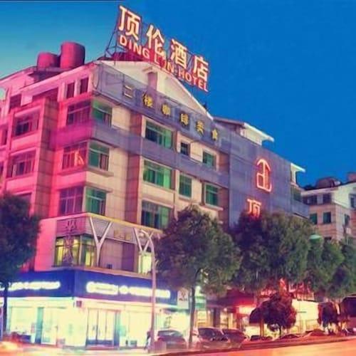Diyuan Hotel - Yiwu, Jinhua