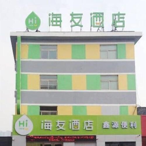 Hanting Haiyou Hotel, Taiyuan