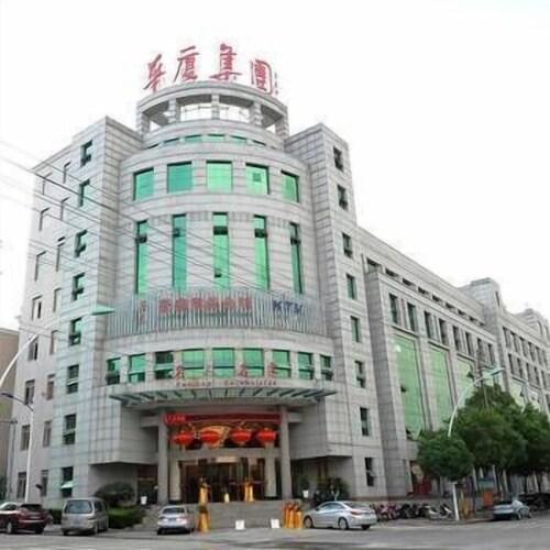 Dongyang Huasha Hotel - Jinhua, Jinhua