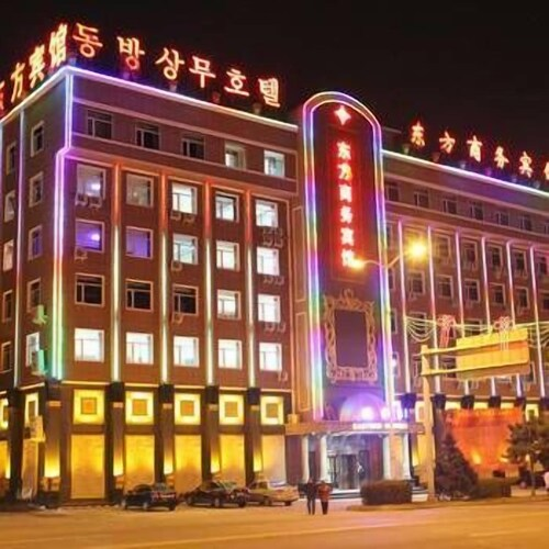 Dunhua Eastern Business Hotel, Yanbian Korean