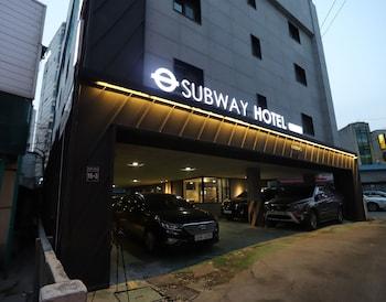 サブウェイホテル始興 (SUBWAY HOTEL)