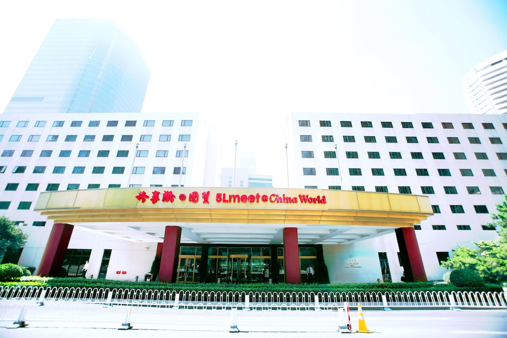 5L ホテル北京 (旧トレーダース北京)(北京5L饭店 (原国贸饭店))