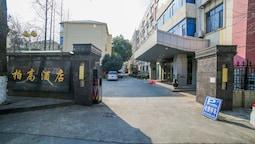 Bogao Hotel Kunshan