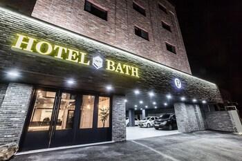 ホテルバス (Hotel Bath)