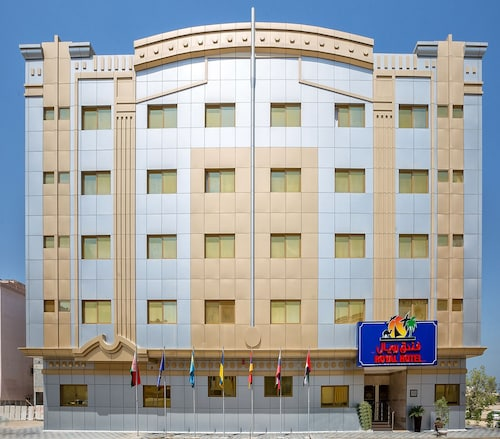 Royal Hotel Sharjah