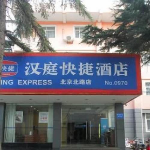 Hanting Hotel, Huai'an
