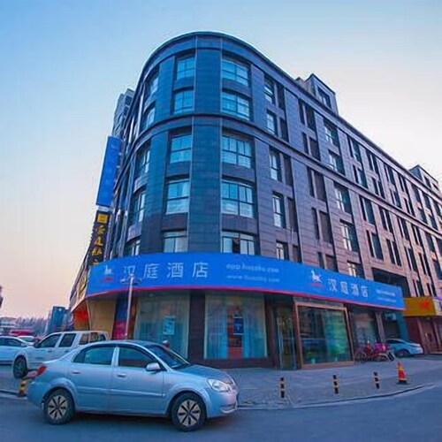 Hanting Hotel, Yancheng