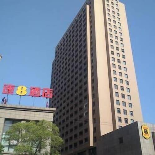 Super 8 Hotel, Wuhan