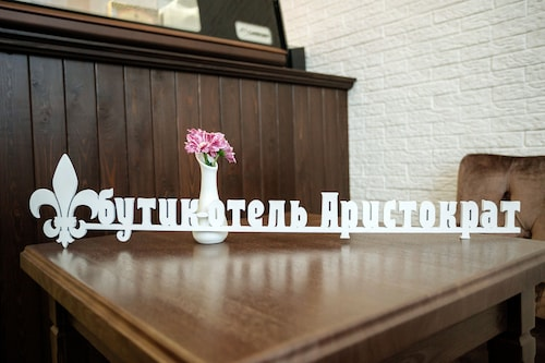 The Aristocrat Boutique Hotel, Irkutskiy rayon