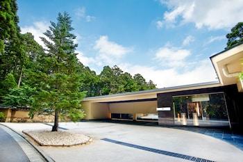 Hotel - Hakone-Suishoen