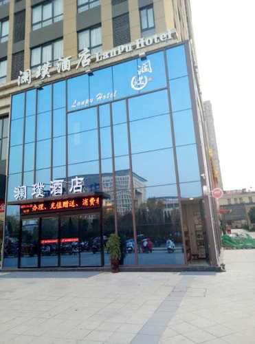Lanpu Hotel, Luoyang