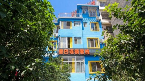 Dengba Hostel Guilin, Guilin