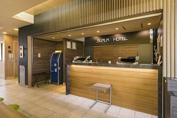 スーパーホテル高岡駅南